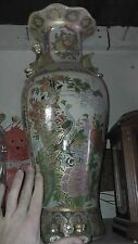 Fancy Asian Vase Large Fine Art Custom ? Japan China ? India Birds Peacock Rare