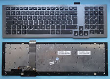 Tastatur Asus  G75V G75VX G75VW G75VW-BBK5 V126262BK1 Keyboard Backlight LED DE