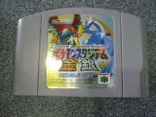 Nintendo 64 Pokemon Stadium Gold Silver Pocket monsters Japan N64 S