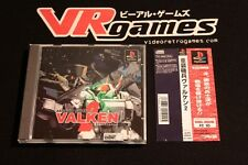 ASSAULT SUIT VALKEN 2    PS1 JAP GIAPPONE JAPAN JP  RARE!!!