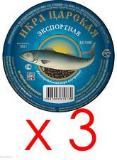 "3 Jars Russian Black Caviar ""Imperial Caviar"" Best quality 300 gr./ 10.1 oz"