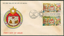 1966 Philippines THE SEAL OF THE CITY OF MANILA First Day Cover - A