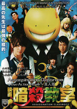 Assassination Classroom DVD Movie - Live Action Movie