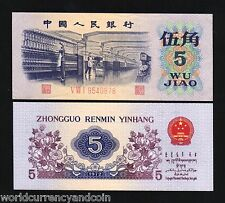 CHINA 5 JIAO P880C 1972 TEXTILE FACTORY UNC 3 ROMAN LETTER CURRENCY MONEY NOTE