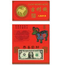 2015 Lucky Money Year Of The GOAT 8888 US $1 Dollar Note 2009 San Francisco CA
