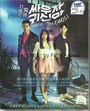 BRING IT ON, GHOST - COMPLETE KOREAN TV SERIES 1-16 EPS BOX SET (ENG SUB)