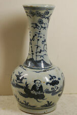Antique Chinese bottle vase, blue & white, crazing, figures