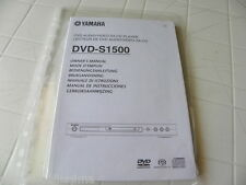 Yamaha DVD-S1500 Owner's Manual  Operating Instruction   New