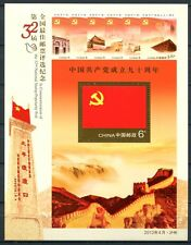 China prc 2012 Best stamp 2011 plus belle marque Best poll bloc 182 ** MNH