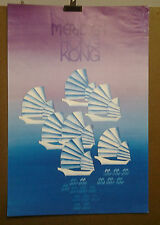 AFFICHE ANCIENNE HOTEL MERIDIEN HONG KONG CHINE CHINA ASIE ASIA