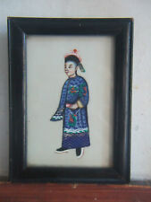 SMALL ANTIQUE CHINESE PAINTING OF CHINESE MANDARIN