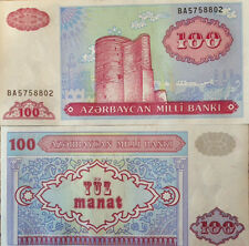 AZERBAIJAN 1993 100 MANAT UNCIRCULATED BANKNOTE P-18 BUY FROM A USA SELLER !!!!!