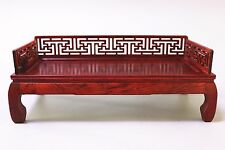 Dolls House Miniature Oriental Furniture Rosewood Antique fylfot arhat bed