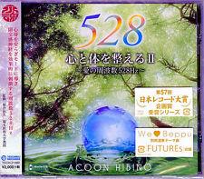 ACOON HIBINO-KOKORO TO KARADA WO TOTONOERU 2-AI NO SHUHASU 528 HZ--JAPAN CD  E25