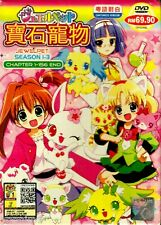 DVD Anime Jewelpet Complete TV Series 1-156 End Season 1 2 3 TVB Cantonese Ver