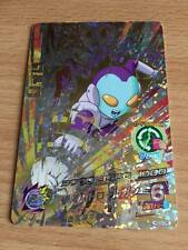 Carte Dragon Ball Z DBZ Dragon Ball Heroes God Mission Part 3 #HGD3-CP5 Prisme