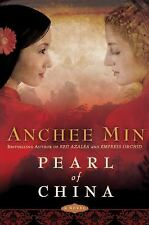 Pearl of China by Anchee Min (2010, Hardcover)