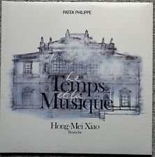 FACTORY SEALED Hong-Mei Xiao Very RARE PATEK PHILIPPE SWISS -  Ed. 1 LP