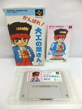 "SFC SNES "" Ganbare! Daiku no Gen-san "" Hammerin' Harry SUPER FAMICOM BOXED JAPAN"