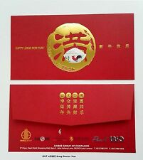 Ang Pow Red Packet/Hong Bao_2017 AIKBEE Group Of Companies  Rooster Year
