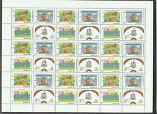 Russia Kazakhstan 1994 Sc# B1 set Cartoons Children full sheet MNH