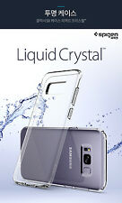 Spigen Galaxy S8+ Case Liquid Crystal