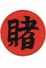 Patch - Naruto Shippuden - New Tsunade Crest Iron-On Anime Licensed hot anime