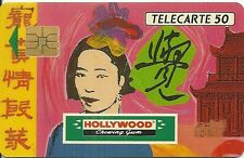 RARE / CARTE TELEPHONIQUE - CHEWING GUM : HOLLYWOOD / PHONECARD