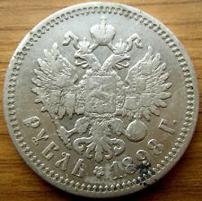 1898 (AG) RUSSIA Imperial SILVER Coin 1 Rouble