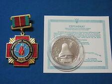 Russian Soviet Chernobyl LIQUIDATOR medal + COIN Chernobyl Tsernobyl