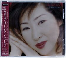 KEIKO LEE - If It's Love - CD JAPAN