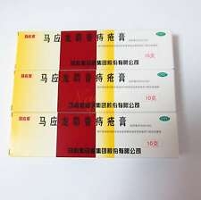 Mayinglong Musk Hemorrhoids Ointment Cream 10 Grams 3Packs  English instruction