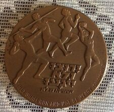 ISRAEL,1979,11th HAPOEL GAMES,STATE OFFICIAL AWARD BRONZE MEDAL,59 MM