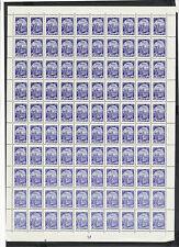 Russland Russia Sowjetunion 1961 MNH ** Mi# 2440 Bogen 1 x gefaltet KW 100E