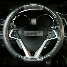 370mm Real Carbon Steering Wheel Cover Black for HYUNDAI 2009-2016 Genesis Coupe