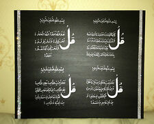 ISLAMIC ART ARABIC CRYSTAL CANVAS HANDPAINTED 4 QULS