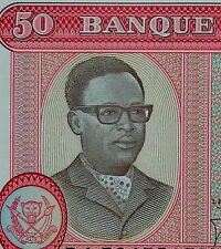 Zaire 1980 Mobutu 50 Makutas banknote Leopard Congo African Paper Money History