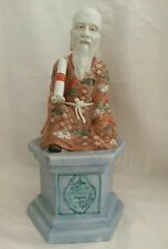 Antique Japanese God of Longevity and Wisdom Jurojin Porcelain Statue