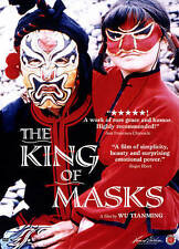 The King of Masks, New DVDs