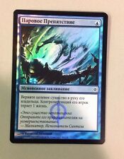 Magic the Gathering - FOIL Vapor Snag x 1 MTG RUSSIAN New Phyrexia