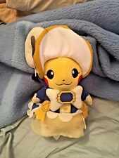 Pikachu Belle Cosplay Poke Doll Plush Toy Pokemon Center USA NwTs from 2014 ORAS