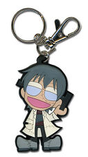 **License** Soul Eater PVC Keychain SD Stein #4829