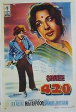INDIAN VINTAGE OLD BOLLYWOOD MOVIE POSTER- SHREE 420 / RAJ KAPOOR, NARGIS