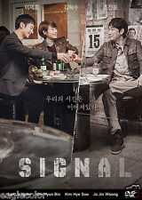 Signal Korean Drama (4DVDs) Excellent English & Quality!