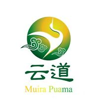 Muira Puama Extract 20:1 Powder 1KG,  Alkali metal gray tree / muirapuamine