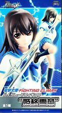 Yukina Himeragi Figure Fighting Climax Ver. anime Strike the Blood SEGA
