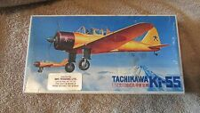 Fujimi Tachikawa Ki-55 Model Kit - Japanese Army Advance Trainer    (B 20)
