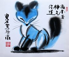 "Chinese painting blue Fox 15x17"" watercolor Asian animal abstract art brush ink"