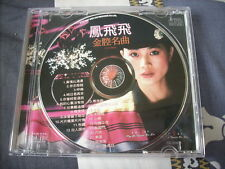 a941981  Feng Fei Fei HK Man Chi Records CD 鳳飛飛 Best 金腔名曲