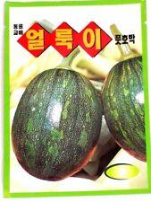 Korean Pumpkin Seeds 2-pack Vegetables Vegetable Tree Garden Seed